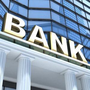 Банки Чагоды