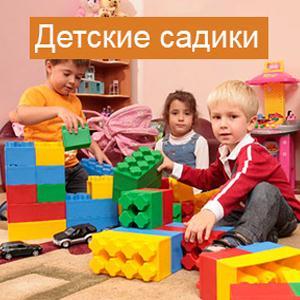 Детские сады Чагоды