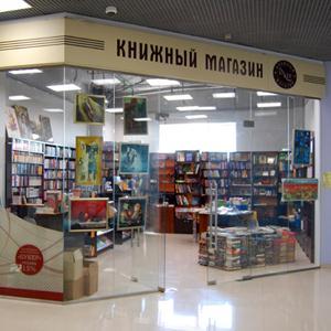 Книжные магазины Чагоды