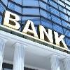 Банки в Чагоде