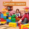 Детские сады в Чагоде