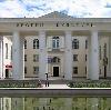 Дворцы и дома культуры в Чагоде