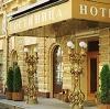 Гостиницы в Чагоде