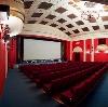 Кинотеатры в Чагоде