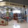 Книжные магазины в Чагоде