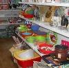 Магазины хозтоваров в Чагоде
