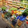 Магазины продуктов в Чагоде