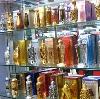 Парфюмерные магазины в Чагоде