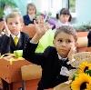 Школы в Чагоде